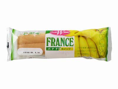 神戸屋--バナナ&ホイップフランス。