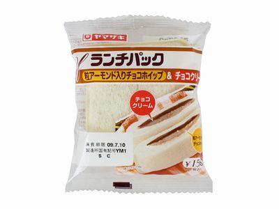 ヤマザキ--ランチパック 粒アーモンド入りチョコホイップ&チョコクリーム。