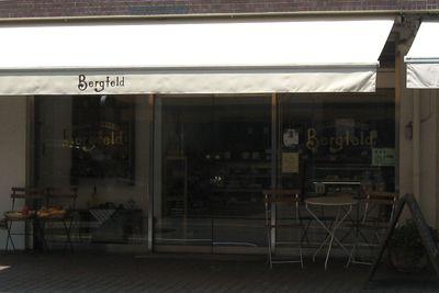 Bergfeld ベルクフェルト 本店。