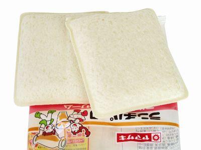 ヤマザキ--ランチパック フルーツ牛乳クリーム。