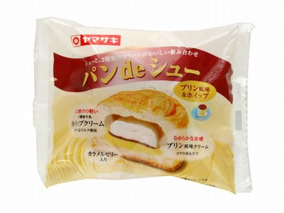 ヤマザキ--パンdeシュー プリン風味&ホイップ。