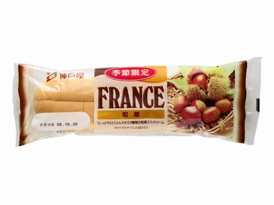 神戸屋--和栗フランス。