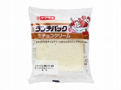 ヤマザキ--ランチパック 生チョコクリーム。
