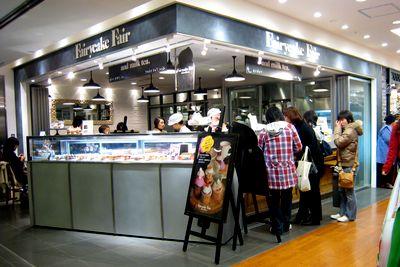 """東京駅構内の""""グランスタ""""で、おいしいものを喰らってきました。"""