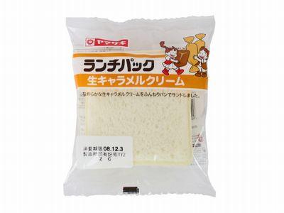 ヤマザキ--ランチパック 生キャラメルクリーム。