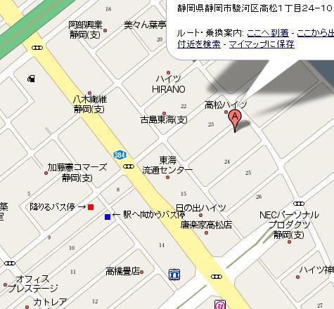 D&D DEPARTMENT in Shizuoka。