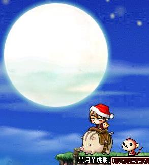 満月きれー
