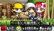 Maple0003_edited_20081228185137.jpg