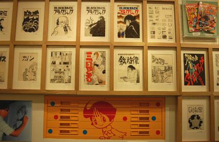 手塚治虫デビュー60周年展