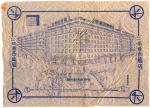 阪急百貨店開店当時の包装紙