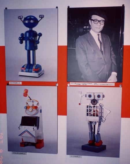 フジパンロボット館のロボットたち(パネル展示)