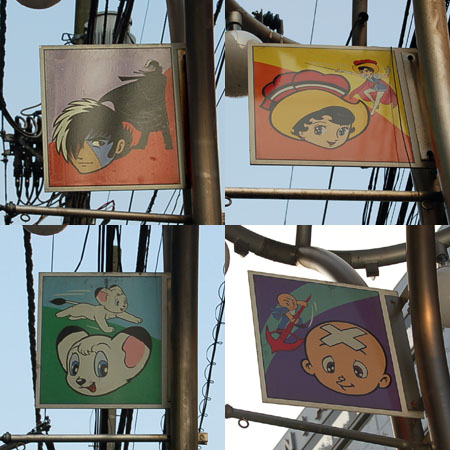 高田馬場商店街