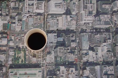 屋上カフェ