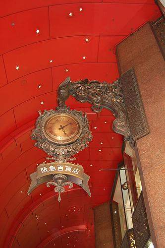 河原町阪急の大時計