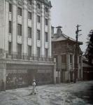 石原時計店と石原家
