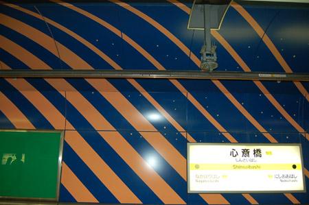 長堀鶴見緑地線心斎橋(明け方)