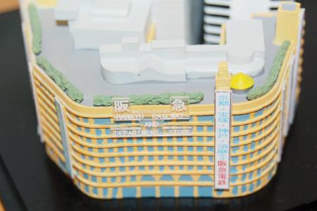 阪急ミニチュア