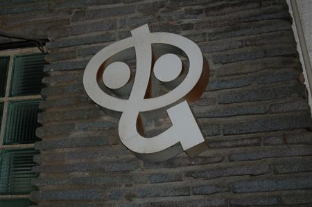 虫プロロゴ