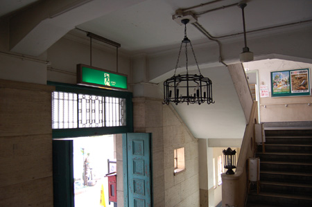 浜大津市民ホール