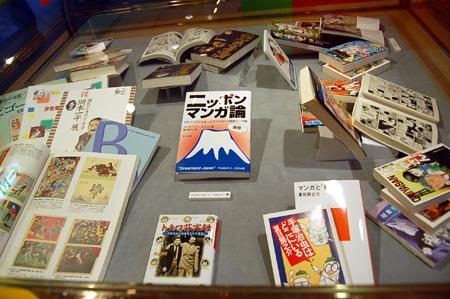 手塚治虫文化賞10周年展