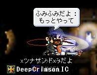 hentai (2)