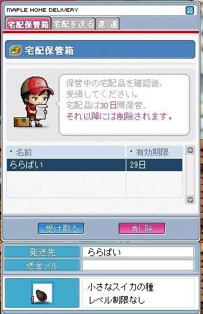 Maple090801_144710.jpg