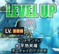 Maple090809_215225.jpg
