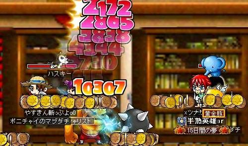 Maple090823_204739.jpg