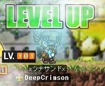 UP101.jpg