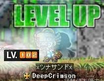 UP102.jpg