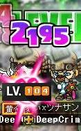 UP104.jpg