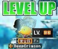 UP96.jpg
