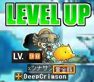 UP98.jpg
