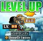 UP99.jpg
