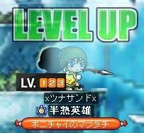 up123.jpg