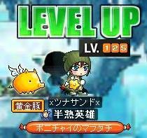 up124.jpg