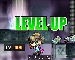up66.jpg