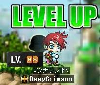 up85.jpg