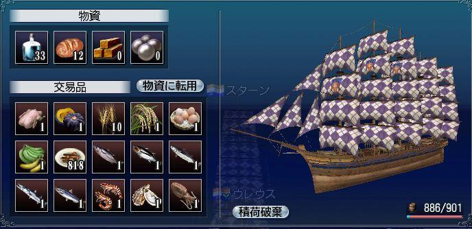 koushinryou.jpg
