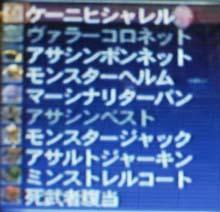 shunou3.jpg