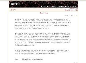 テンプレート小説本文30