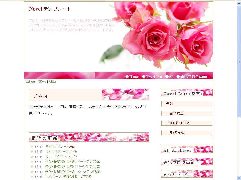 rose1表紙ワイド