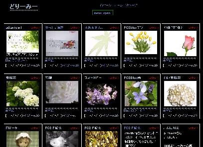 gallery-b-2.jpg