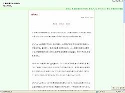 【novel-S-green】コンパクト版