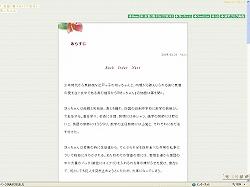 【novel-S-red】コンパクト版