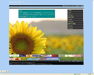 s20-Himawari-Banner.jpg