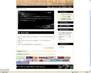 s20-Sepia-Banner.jpg