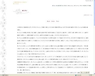 [novel-S-white]オリジナル小説本文ページ