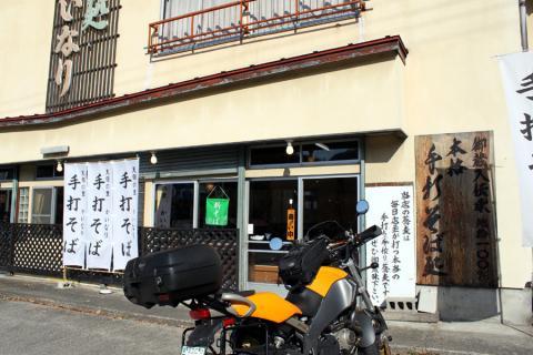 会津の蕎麦屋かいなり