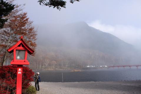霧が濃くなってきた